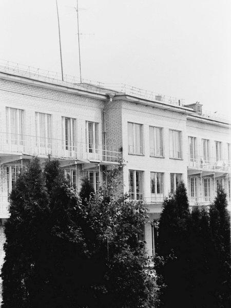 О санатории
